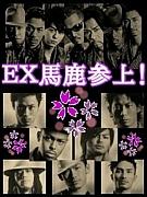 EXILE★LOVEin福井