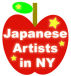 Japanese Artists in NY
