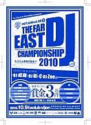 THE FAR EAST DJ CHAMPIONSHIP