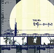 THE 48s 応援団 「49人」