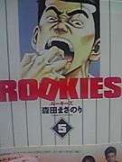 名無し@草野球