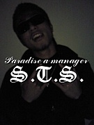 S.T.S. 〜Paradise a manager〜