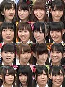 AKB48 teamBが好き!!