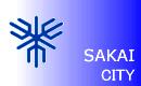 政令指定都市 -SAKAI CITY-