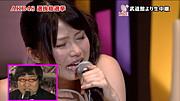 横山由依in第3回総選挙
