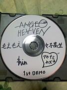 ANGE HEAVEN(アンジ ヘヴン)