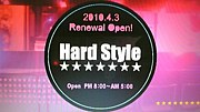 ★Club Bar  Hard Style★
