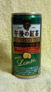 午後の紅茶EspressoTeaWithLemon