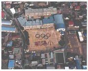 長野市立朝陽小学校