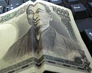 2008年度・慶應経済1年30組