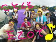 ★金鯱エゾロッカーズ★
