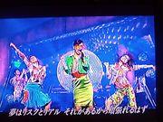 """""""Neva Eva"""" 踊り隊☆"""