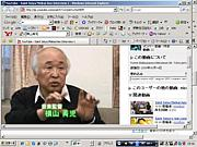 聖闘士星矢BGM/横山菁児先生