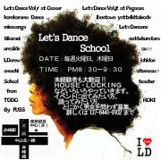Let's Dance presented by FUSS