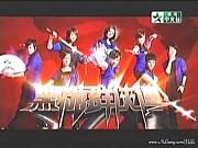 台湾ドラマ☆黒糖群侠傳