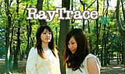 RayTrace-レイトレイス-