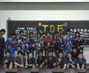 2007☆TDF☆アチョパ
