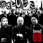 head69