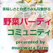 麦わらの野菜パーティ♪
