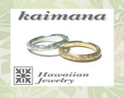 Kaimana Hawaiian Jewelry