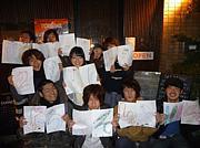 同志社2011。ようこそ新入生!!
