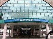日本工学院千葉県民
