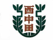 仙台市立西中田小学校