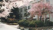 尼崎市立西小学校