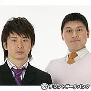 若林 正恭(オードリー) for GAY