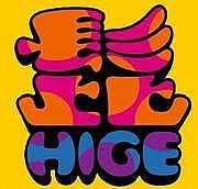 髭-HiGE-