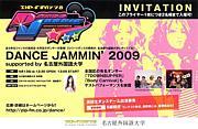 DANCE JAMMIN' 2009