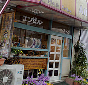 近日閉店エンゼル・パイの店