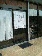 I love 「浜小町」