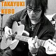 久保隆行 / Takayuki Kubo