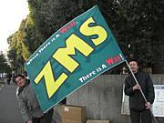 東進ZMS 丸亀駅前校08/09/10