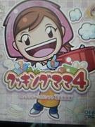 ゲーム,クッキングママシリーズ