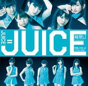Juice=Juice(J=J)ハロプロ研修生