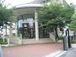 都立多摩職業能力開発センター