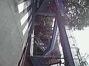 入間歩道橋