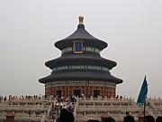 翼〜1997春、北京〜