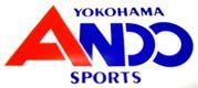 安藤スポーツ