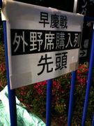 鈴木浩介は意地悪キノコ