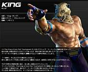 鉄拳6BR キング最強への道