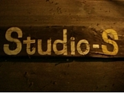 Studio S -石のスタジオ-