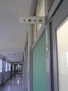 2007鶴高36HR*きよしクラス