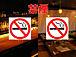 ☆禁煙のBAR&居酒屋☆