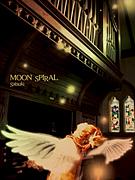 MOON SPIRAL/砂月