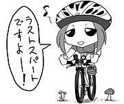 和猿-wazaru- Cycling Club