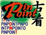 長居 古着屋☆★PINPOINT★☆