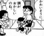 日本電波党